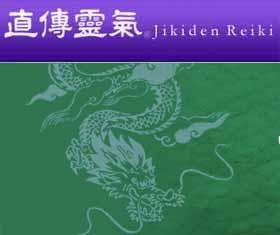 Banner-Jikiden
